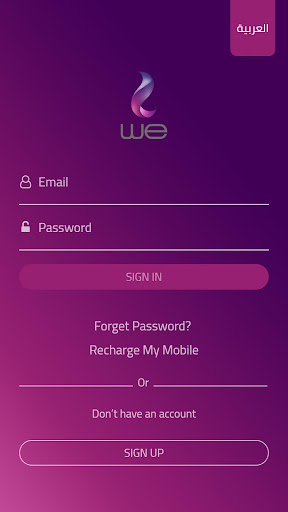 we Internet 2.7.2 app download 2
