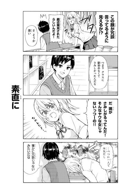 うさみさん_中面2