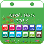 Gujarati Calendar 2018 (Monthly)