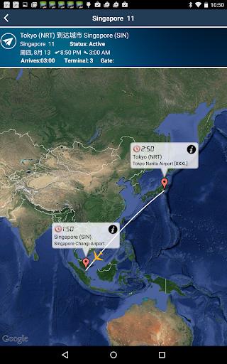 新加坡国际机场