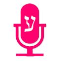 דבר אליי - חיוג קולי בעברית icon