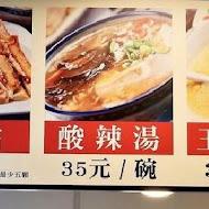 佳佳香鍋貼專賣店