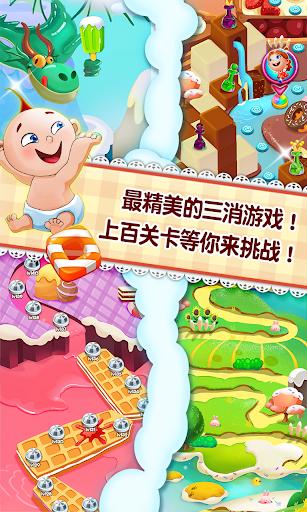 免費下載動作APP|糖果工厂 app開箱文|APP開箱王