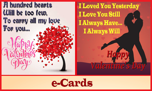 Valentine's: Cards Frames