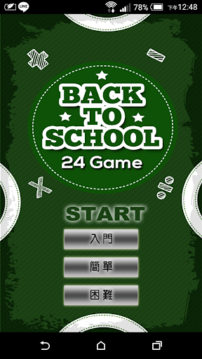 24 Game - Back to School