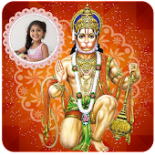 Hanuman Jayanti Photo Frames