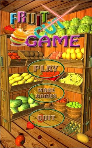 水果壓榨遊戲2016年