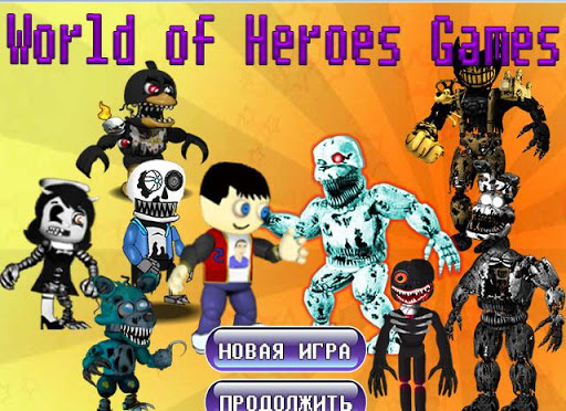 World of Heroes Games 2.7 {cheat hack gameplay apk mod resources generator} 3