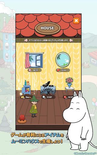 ムーミンフレンズ screenshot 11