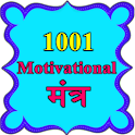 1001 motivational mantra icon