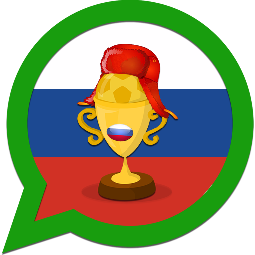 Chat WorldCup Russia 2018