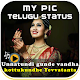 Download MyPic Telugu Lyrical Status Maker With Song For PC Windows and Mac