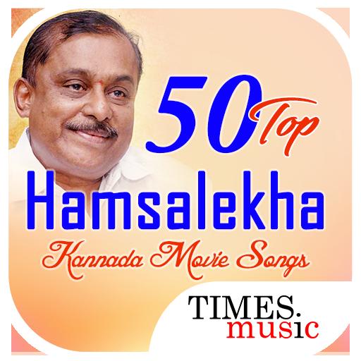 50 Top Hamsalekha Kannada Movie Songs