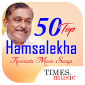 50 Top Hamsalekha Kannada Movie Songs
