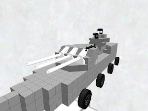 38cm 3連装砲