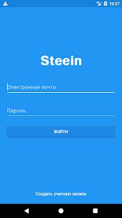 Steein - náhled