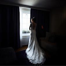 Hochzeitsfotograf Dennis Frasch (Frasch). Foto vom 29.11.2018