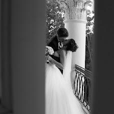 Wedding photographer Mariya Kareva (MariaKareva). Photo of 19.08.2017