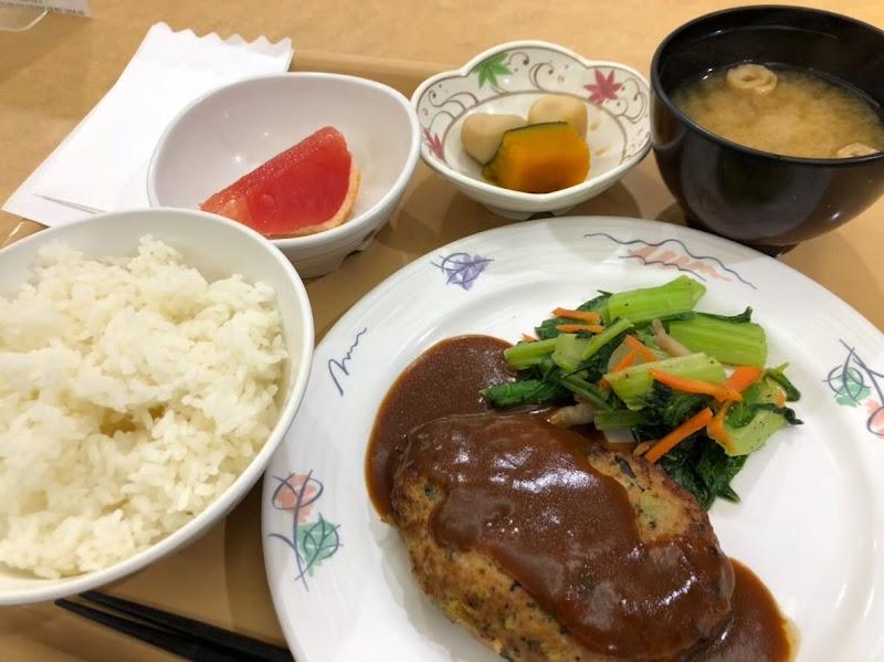 三河島菜グリルハンバーグ