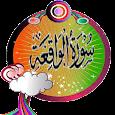 Surah Waqiah apk