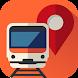 乗換MAPナビ  無料の乗り換え案内+電車&バス時刻表,詳細地図,鉄道運行情報,交通情報ナビアプリ - Androidアプリ