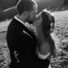 Wedding photographer Aleksandr Chaschin (chashchin). Photo of 23.03.2017
