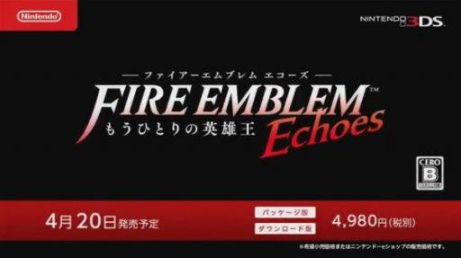 [Fire Emblem Echoes] ไฟร์เอมเบลมแนวเกมวางแผนการรบยังไม่ตาย!
