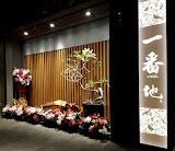 一番地壽喜燒 台南安平店
