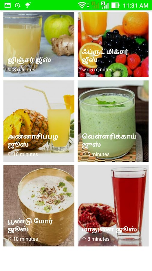 Healthy juice recipes in tamil android apps on google play healthy juice recipes in tamil screenshot forumfinder