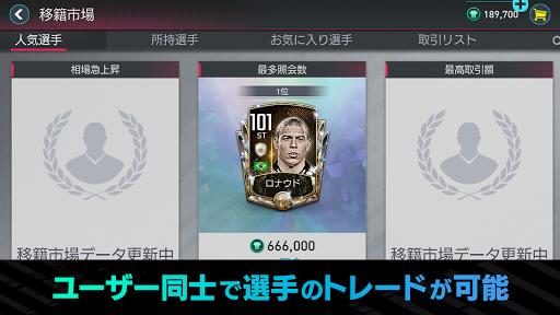 FIFA MOBILE  screenshots 7