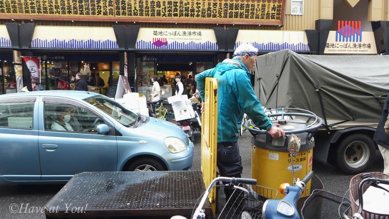 Tsukiji Market and a trolley