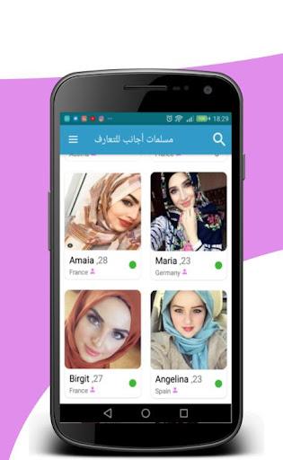 مسلمات أجنبيات من أوروبا للتعارف screenshot 1