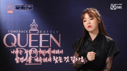 oh my girl seunghee2