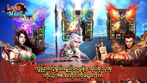 Land Of Magic - PyinSalat Kabar 3 screenshots 2
