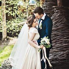 Wedding photographer Katya Angolova (angolova). Photo of 17.10.2017