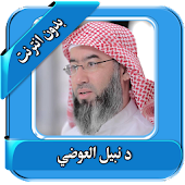Nabil Al Awadi Best Lectures