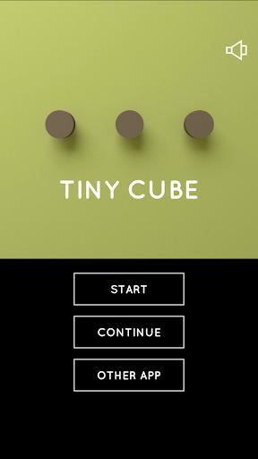 脱出ゲーム Tiny Cube