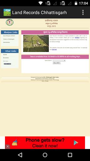 Land Records Chhattisgarh