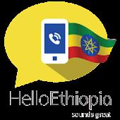 Hello Ethiopia, Let's call