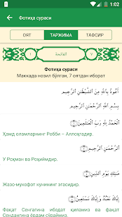 Tafsiri Hilol - náhled