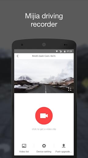 Mi Dash Cam 1.0.2 Screenshots 2