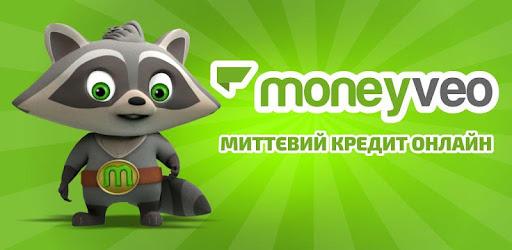 Moneyveo – кредит онлайн на карту – Apps bei Google Play