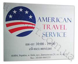 Photo: Металева табличка для туристичної агенції American Travel Service. Формат - А3 (40*30 см), повнокольоровий друк за технологією Гравертон