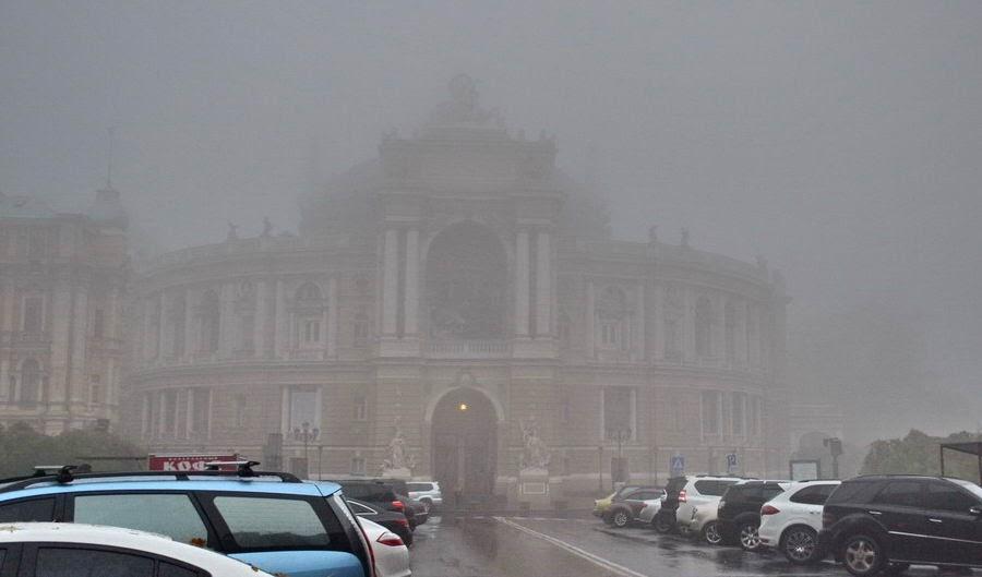 Туманный Оперный театр