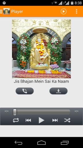 Sai Baba Bhajans