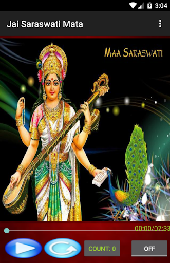 Jai Saraswati Mata With Lyrics