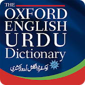 Oxford English Urdu Dictionary