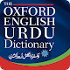 Oxford English Urdu Dictionary (app)