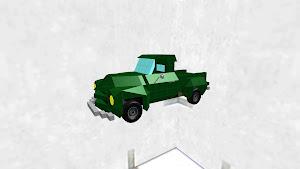 Studebaker 2R5