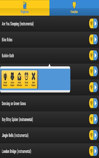 玩免費音樂APP|下載ロマンチックな音の着信音を愛し app不用錢|硬是要APP